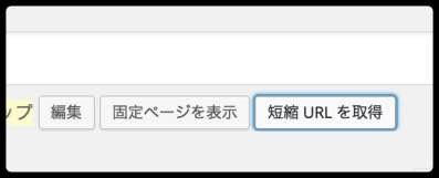 PS Auto SItemap,短縮URL