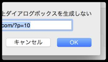 PS Auto SItemap,変更を保存