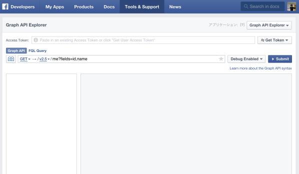 Application ID, Facebook