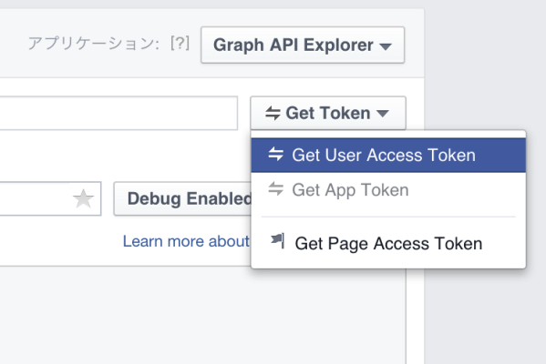 User Token, Facebook