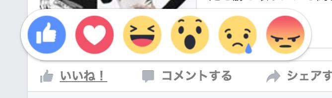 「facebook 悪いね」の画像検索結果