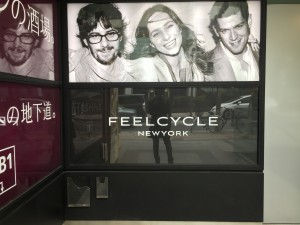 feelcycle,痩せる