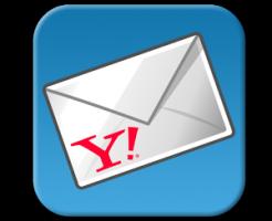 Yahoo!メール,取得,動画