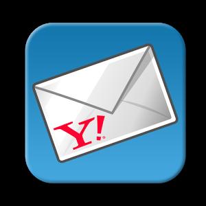 Yahoo!メール,取得方法