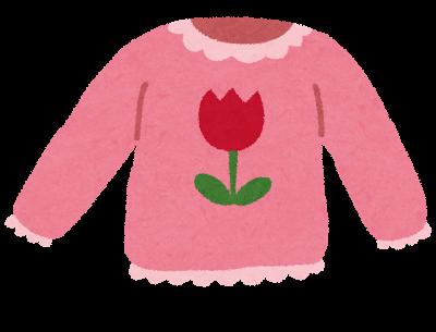 1歳 女の子 服装