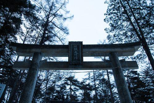京都 丑の刻参り 神社