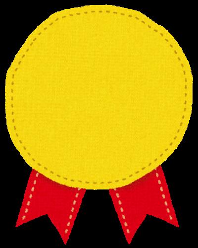 手作り メダル 5選