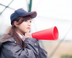 運動会 アナウンス 例文