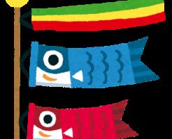 鯉のぼり 吹流し 意味