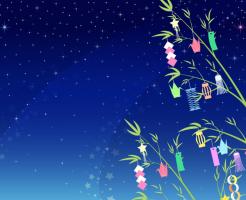 七夕飾り 折り紙 作り方