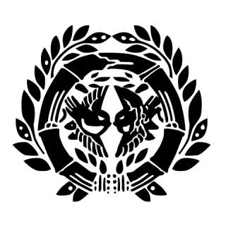 伊達政宗 家紋  竹と雀