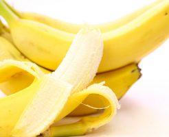 バナナを食べ過ぎると太る