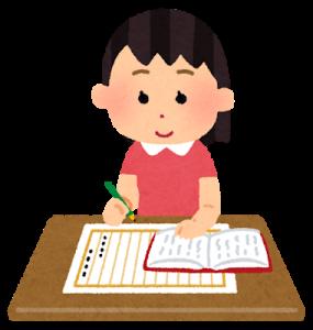 読書感想文 書き方 社会人 中学生