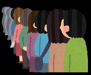 七夕祭 平塚 駐車場 時間 屋台 歴史