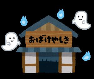 平塚 七夕祭 駐車場 時間 歴史