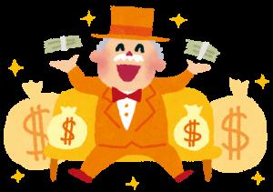宝くじ 種類 確率 買い方