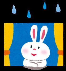 6月 手遊び 歌 アイデア 動画