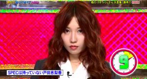 ikasumi,納品、そっくり