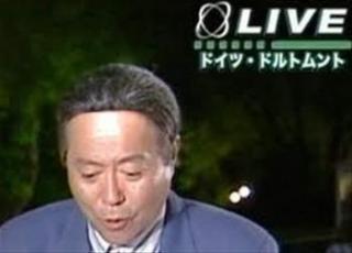 小倉 カツラ 芸能人