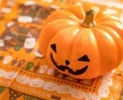 ハロウィン 飾り 折り紙
